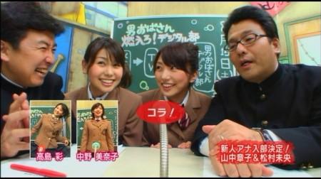 f:id:da-i-su-ki:20090817184145j:image