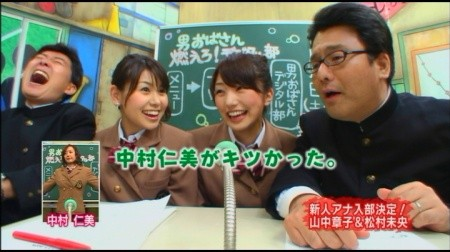 f:id:da-i-su-ki:20090817184146j:image