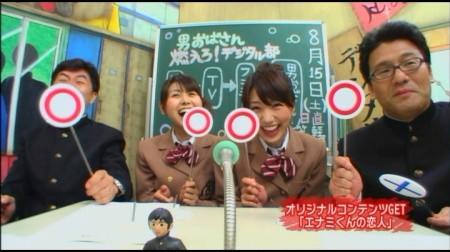 f:id:da-i-su-ki:20090817184147j:image