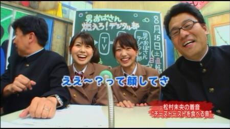 f:id:da-i-su-ki:20090817184206j:image