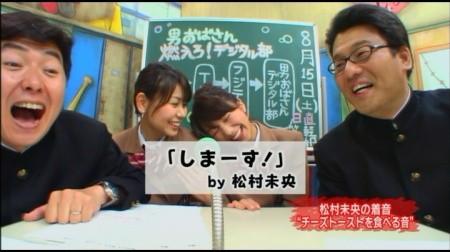 f:id:da-i-su-ki:20090817184207j:image