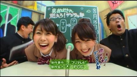 f:id:da-i-su-ki:20090817184208j:image