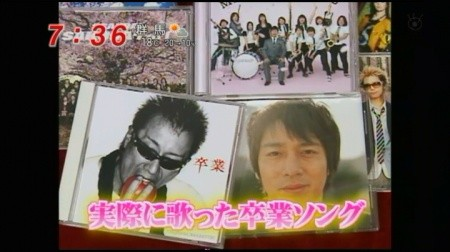 f:id:da-i-su-ki:20090817210254j:image