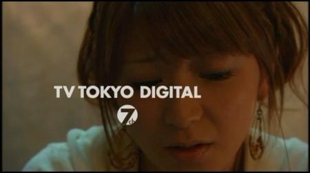 f:id:da-i-su-ki:20090818190910j:image