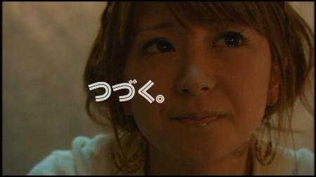 f:id:da-i-su-ki:20090818190911j:image