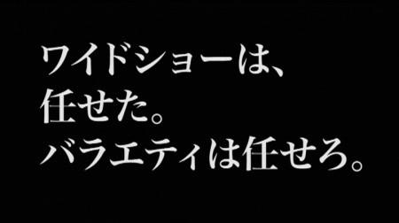 f:id:da-i-su-ki:20090818190913j:image