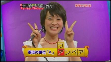f:id:da-i-su-ki:20090818203425j:image
