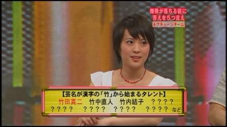f:id:da-i-su-ki:20090818204324j:image