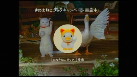f:id:da-i-su-ki:20090818212233j:image