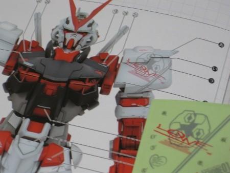 f:id:da-i-su-ki:20090821230737j:image