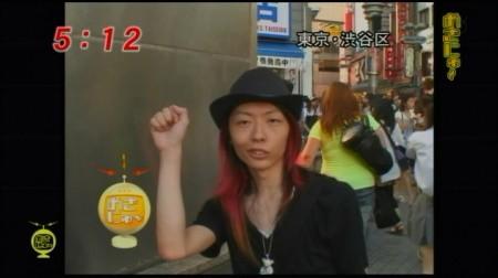 f:id:da-i-su-ki:20090822094816j:image
