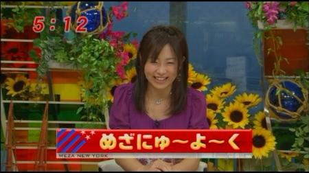 f:id:da-i-su-ki:20090822094837j:image