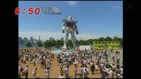 f:id:da-i-su-ki:20090822095000j:image
