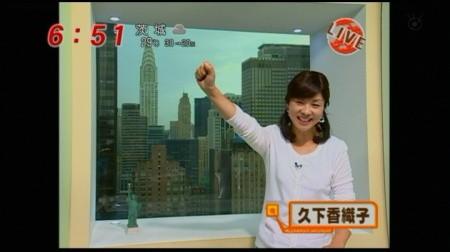 f:id:da-i-su-ki:20090822095302j:image