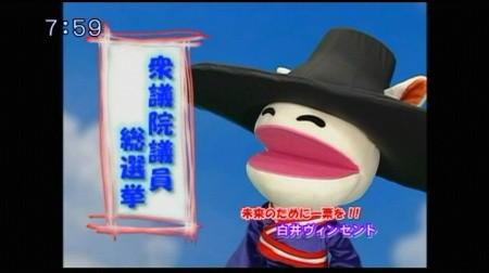f:id:da-i-su-ki:20090825233525j:image