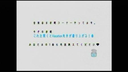 f:id:da-i-su-ki:20090829092838j:image