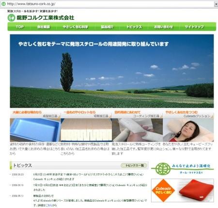 f:id:da-i-su-ki:20090829183811j:image