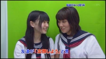 f:id:da-i-su-ki:20090829184910j:image