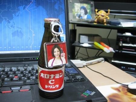 f:id:da-i-su-ki:20090901013600j:image