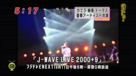f:id:da-i-su-ki:20090906193952j:image
