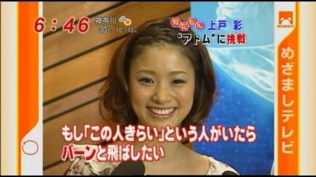 f:id:da-i-su-ki:20090906195136j:image