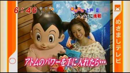 f:id:da-i-su-ki:20090906195137j:image