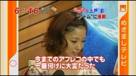 f:id:da-i-su-ki:20090906195138j:image