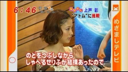 f:id:da-i-su-ki:20090906195139j:image