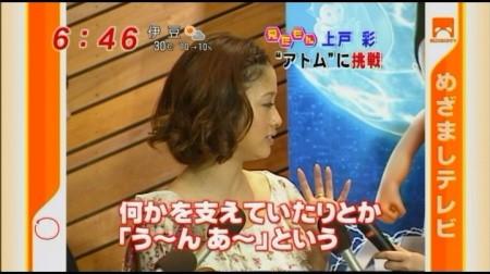 f:id:da-i-su-ki:20090906195140j:image