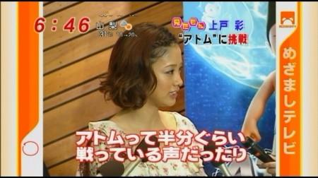 f:id:da-i-su-ki:20090906195141j:image