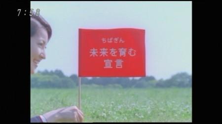 f:id:da-i-su-ki:20090906204321j:image