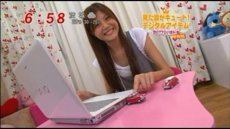 f:id:da-i-su-ki:20090906211403j:image