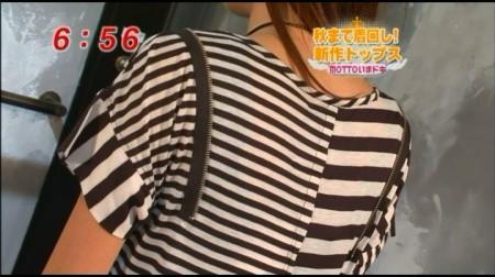 f:id:da-i-su-ki:20090906214930j:image