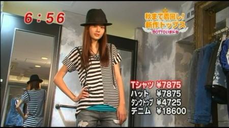 f:id:da-i-su-ki:20090906214931j:image