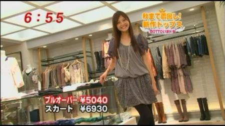 f:id:da-i-su-ki:20090906214935j:image