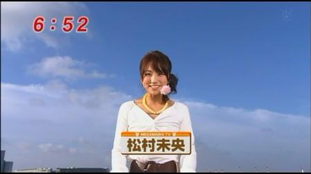 f:id:da-i-su-ki:20090908063439j:image
