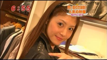 f:id:da-i-su-ki:20090909004735j:image