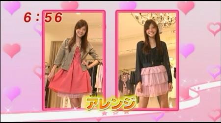 f:id:da-i-su-ki:20090909004929j:image