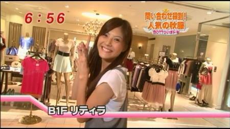 f:id:da-i-su-ki:20090909004931j:image