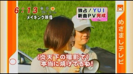 f:id:da-i-su-ki:20090910064933j:image