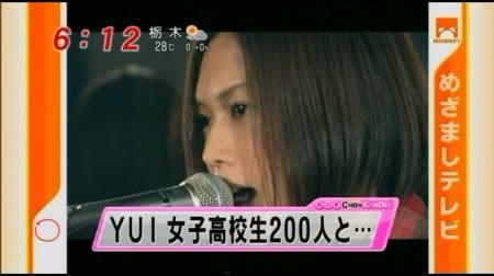 f:id:da-i-su-ki:20090910064940j:image