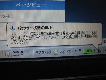 f:id:da-i-su-ki:20090912194509j:image