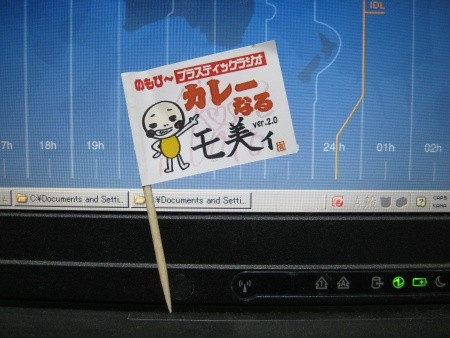 f:id:da-i-su-ki:20090914015128j:image