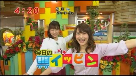 f:id:da-i-su-ki:20090915035936j:image
