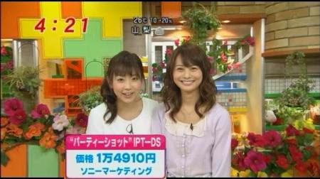 f:id:da-i-su-ki:20090915045859j:image