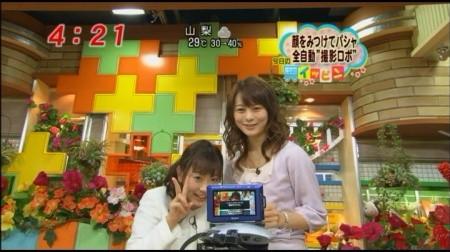 f:id:da-i-su-ki:20090915045900j:image