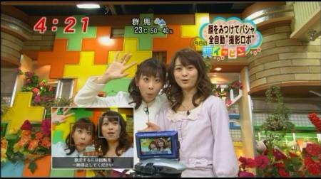 f:id:da-i-su-ki:20090915045902j:image