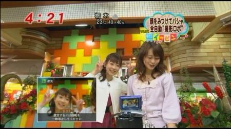 f:id:da-i-su-ki:20090915045903j:image