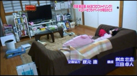 f:id:da-i-su-ki:20090918002200j:image