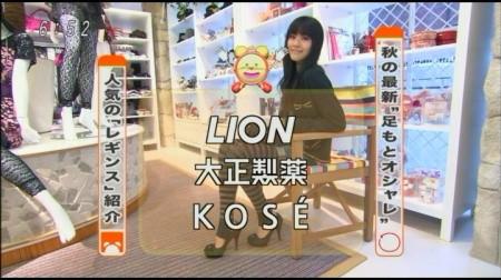 f:id:da-i-su-ki:20090918002706j:image